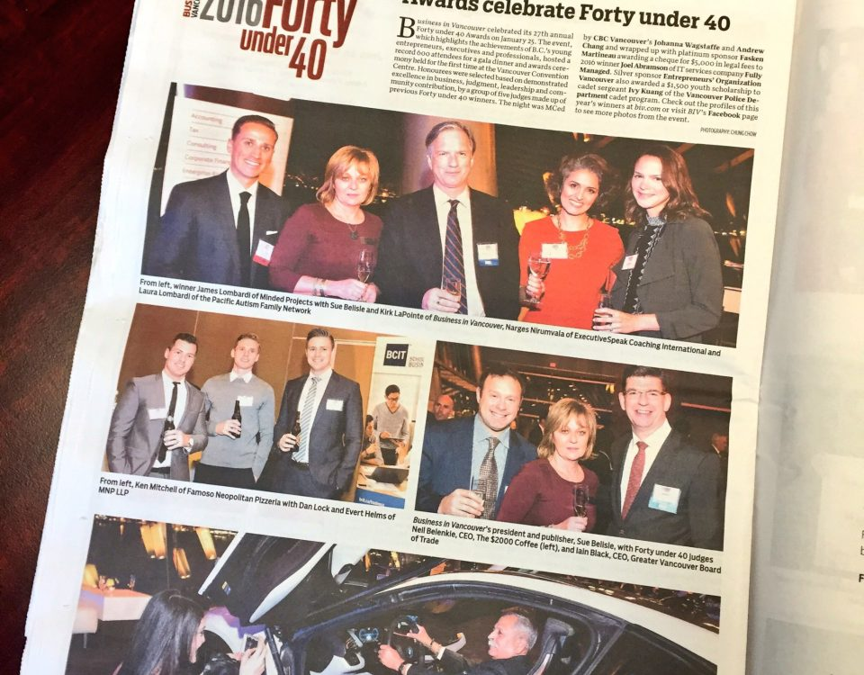 Photos of Narges among the Award Winners at the 2016 Forty under 40 awards/
